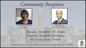 Community Reception - November 12, 2015