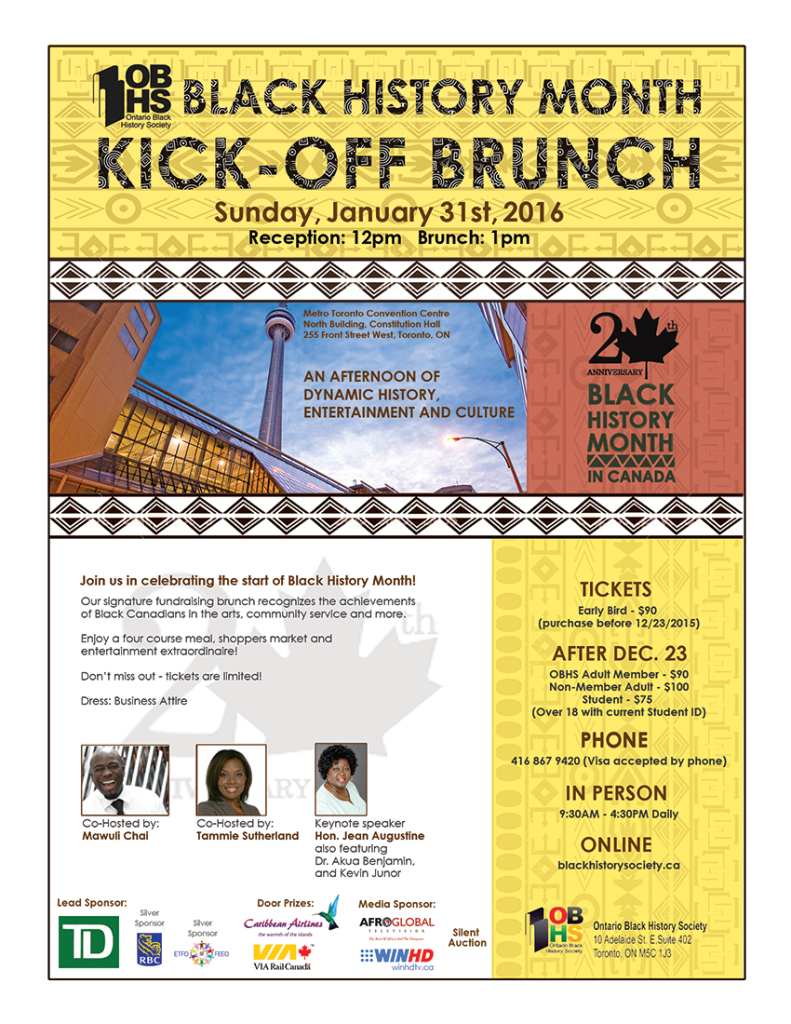 obhs kick off brunch