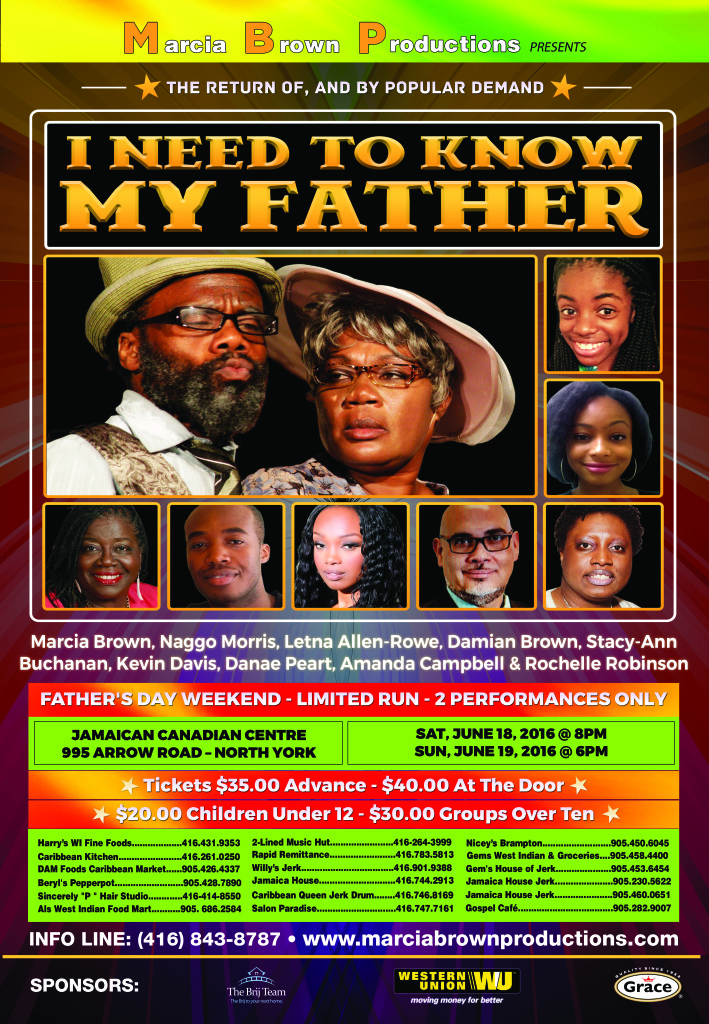 Know My Father 16 (Poster)